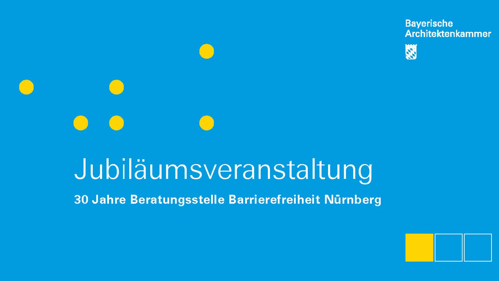 Vortrag Barrierefreiheit Einladung